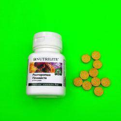 Sylimarol suplement diety Nutrilite Rzeszów sklep internetowy
